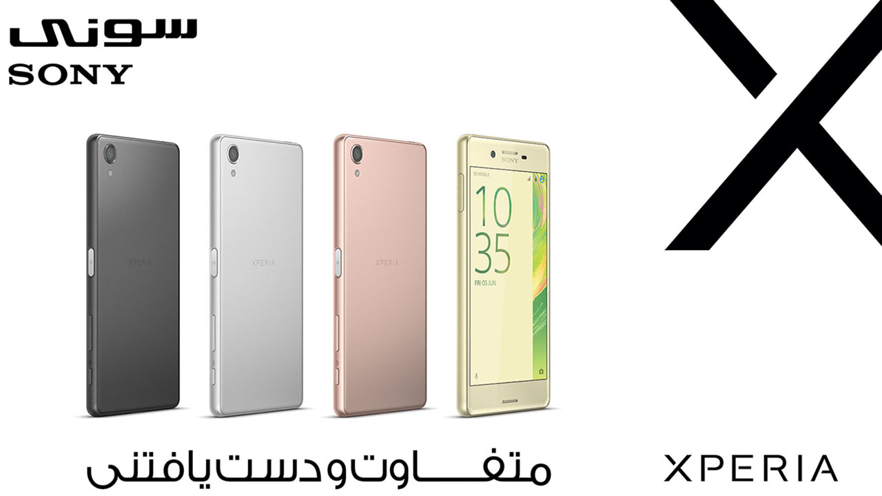 Sony, Sony Mobile new product launch: Xperia X & Xperia XA – Magnolia