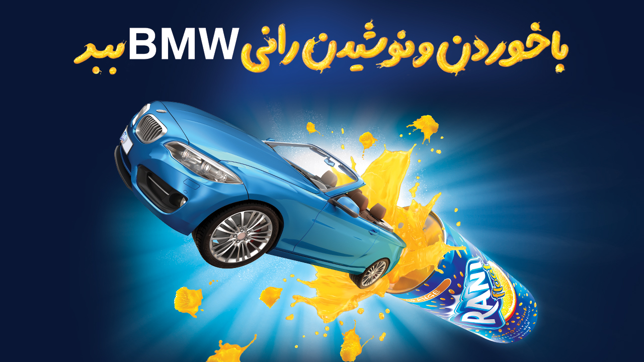RANI, Promotion campaign, 'Eat your drink and win a BMW', Eshareh