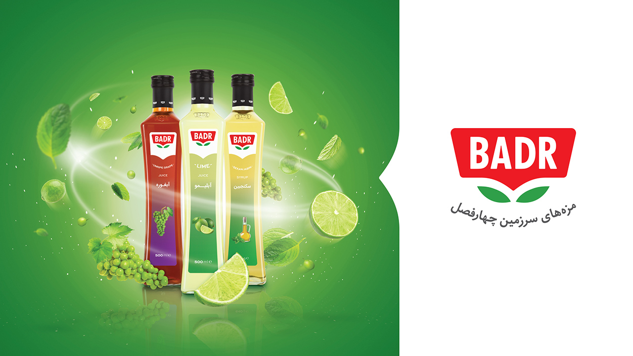 Badr Food Industries, Branding Project – EBH