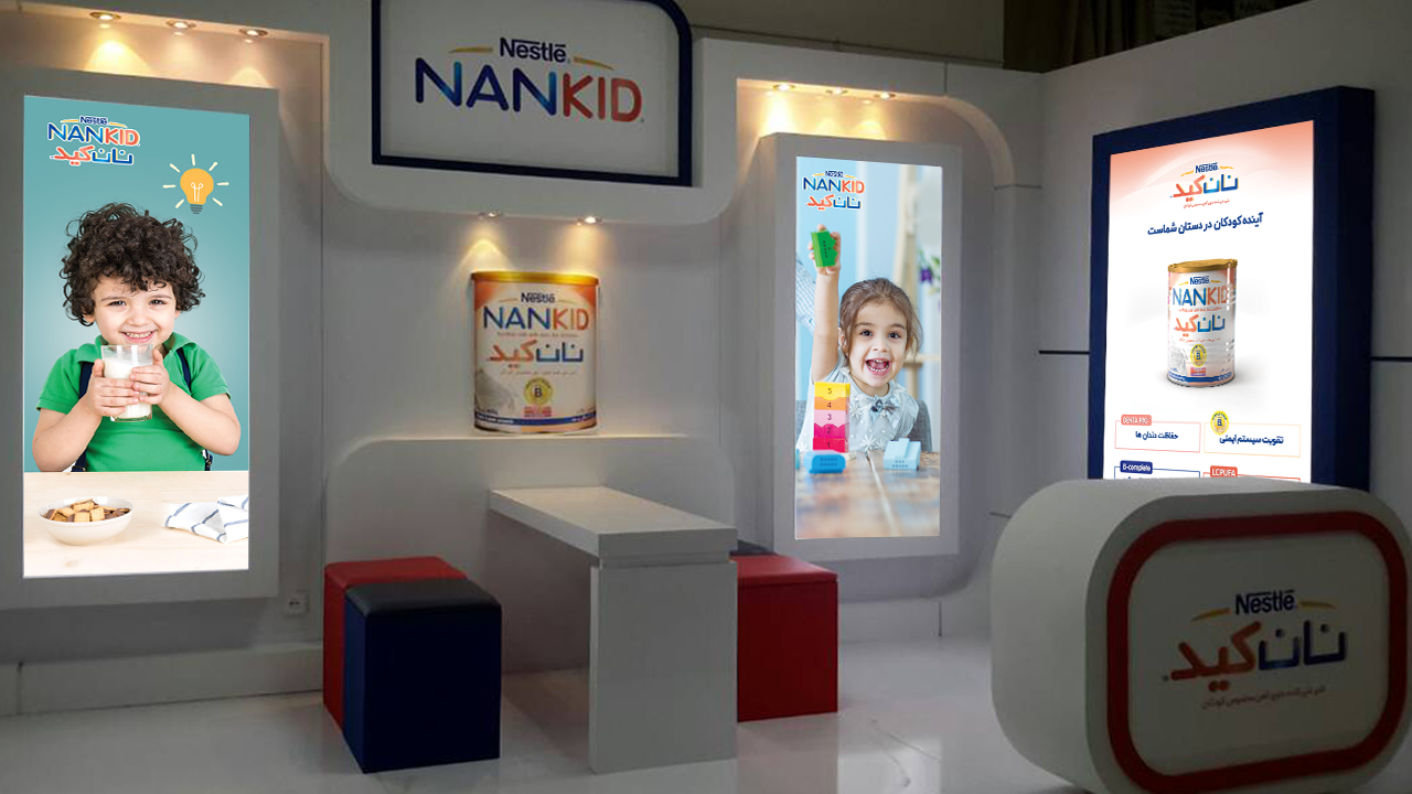 Nestle, Non Kid Booth in First National Congress on Pediatric Health – Eshareh