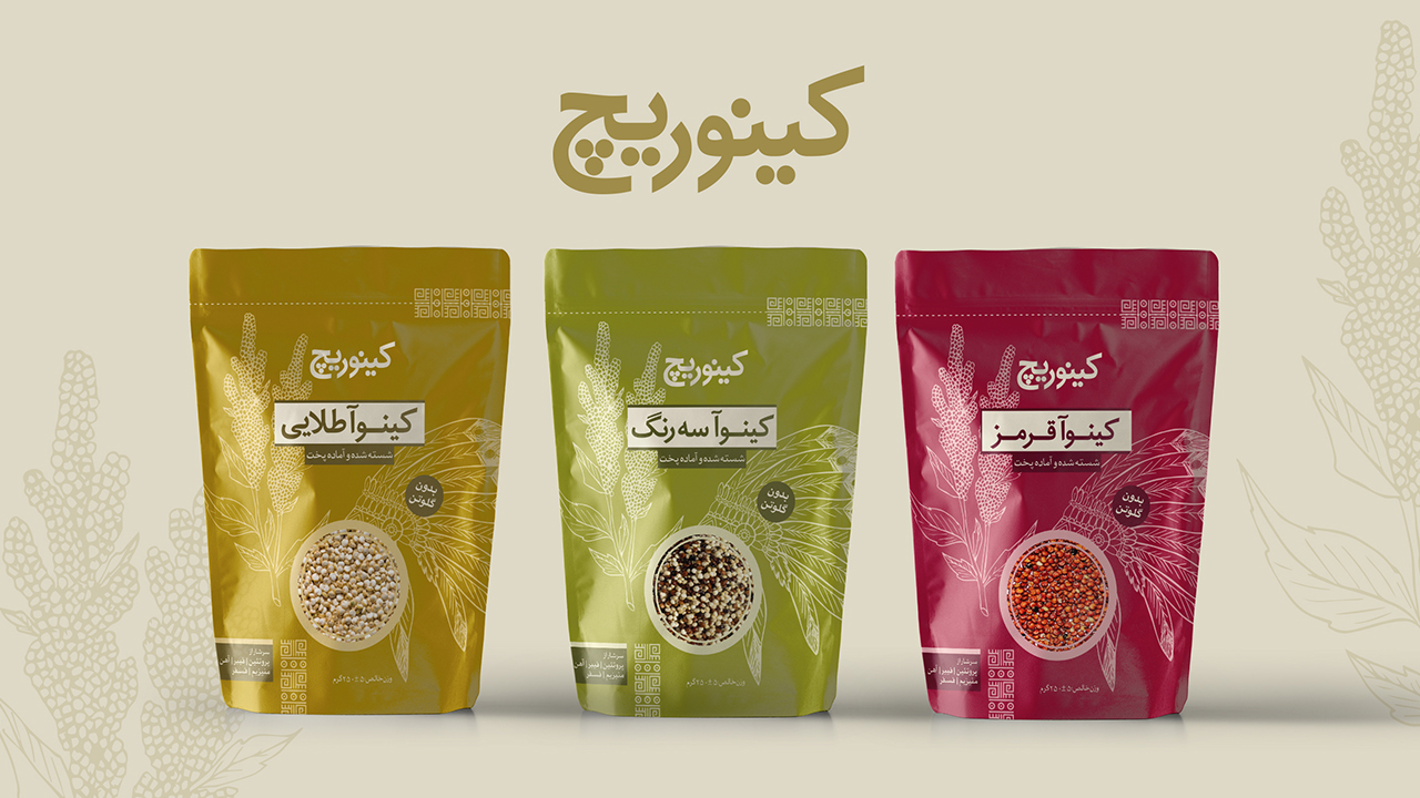 Zidasht , Quinoa product Packaging – EBH
