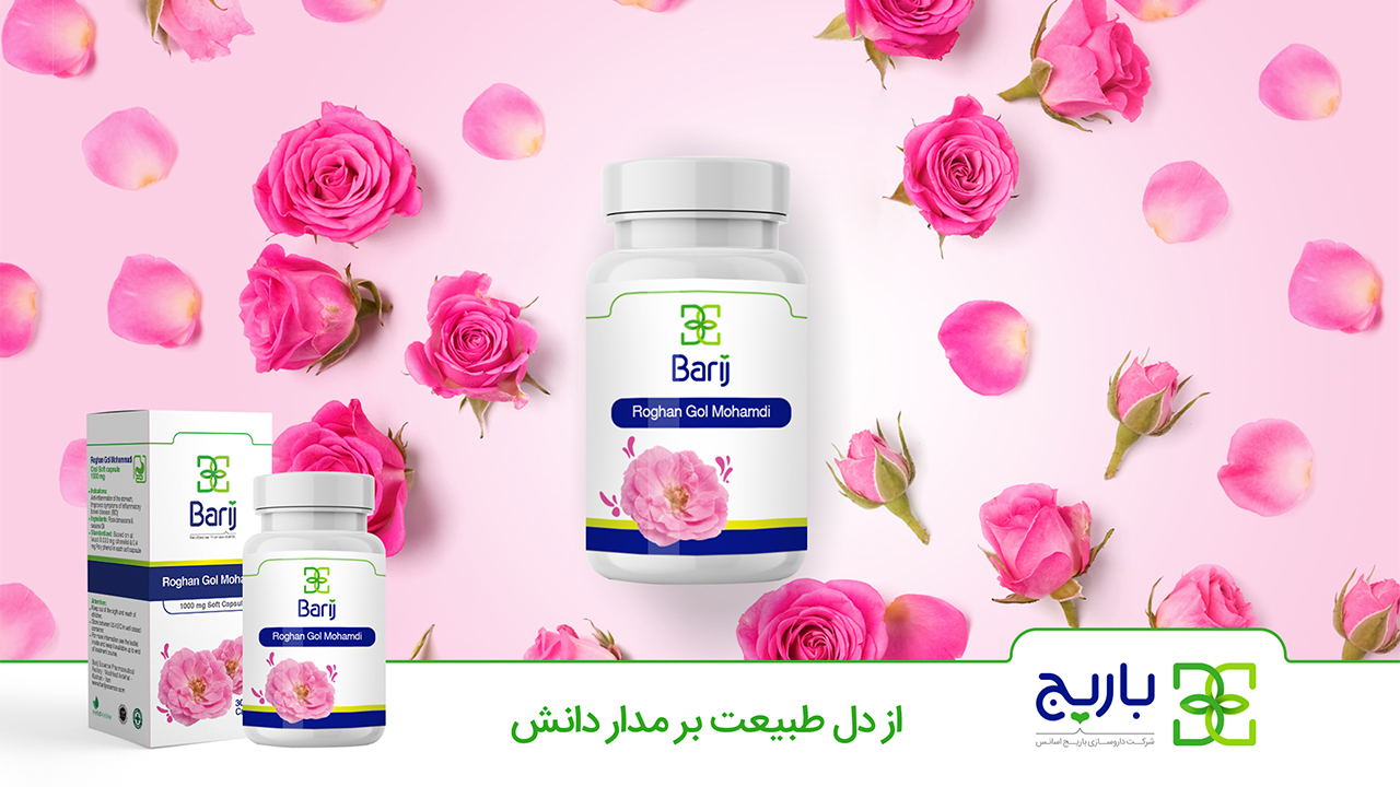 Barij Pharmaceutical Company, Design of product packaging- EBH