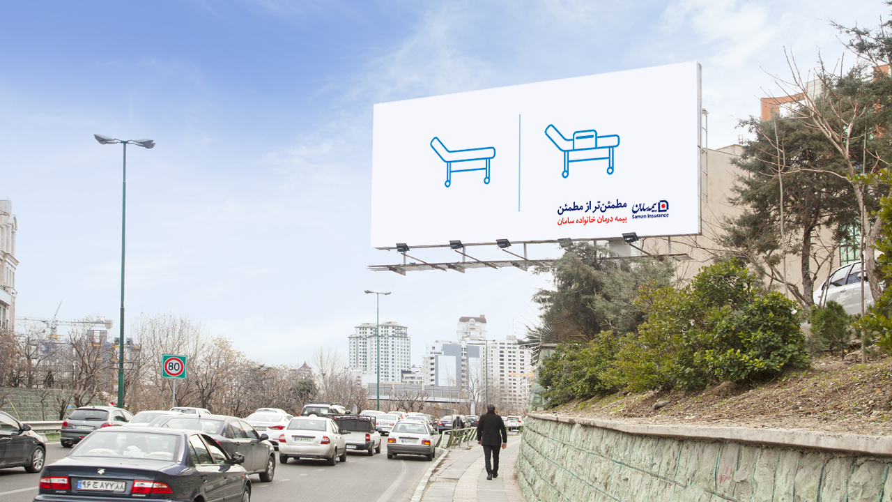 Saman Insurance, OOH Campaign – Adone