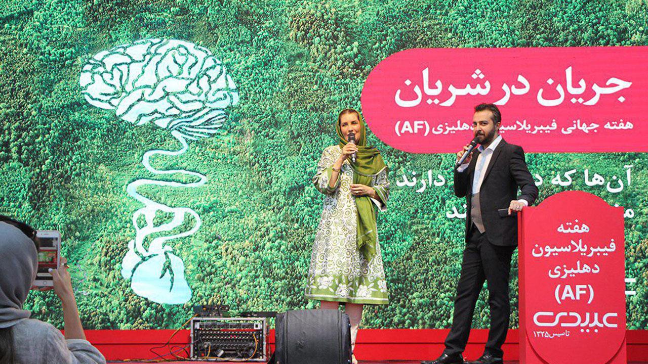 """عبیدی، برگزاری مراسم هفته ی جهانی فیبریلاسیون دهلیزی""""- اشاره"""""""