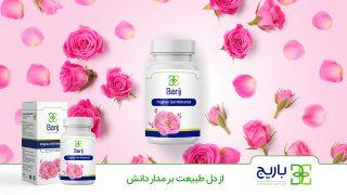 داروسازی باریج، طراحی بسته بندی بر اساس هویت جدید برند- ۱۰۰۱ برندینگ