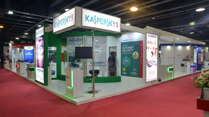 international Household Appliances Exhibition